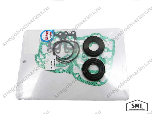 Полный комплект прокладок BRP (552F) 09-711277