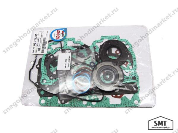 Полный комплект прокладок BRP (двигатель Rotax 600 E-TEC) 09-711303