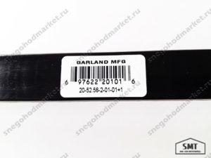 Склизы Yamaha VK3, Pro №20-52.56-2-01+1 (Garland, USA)