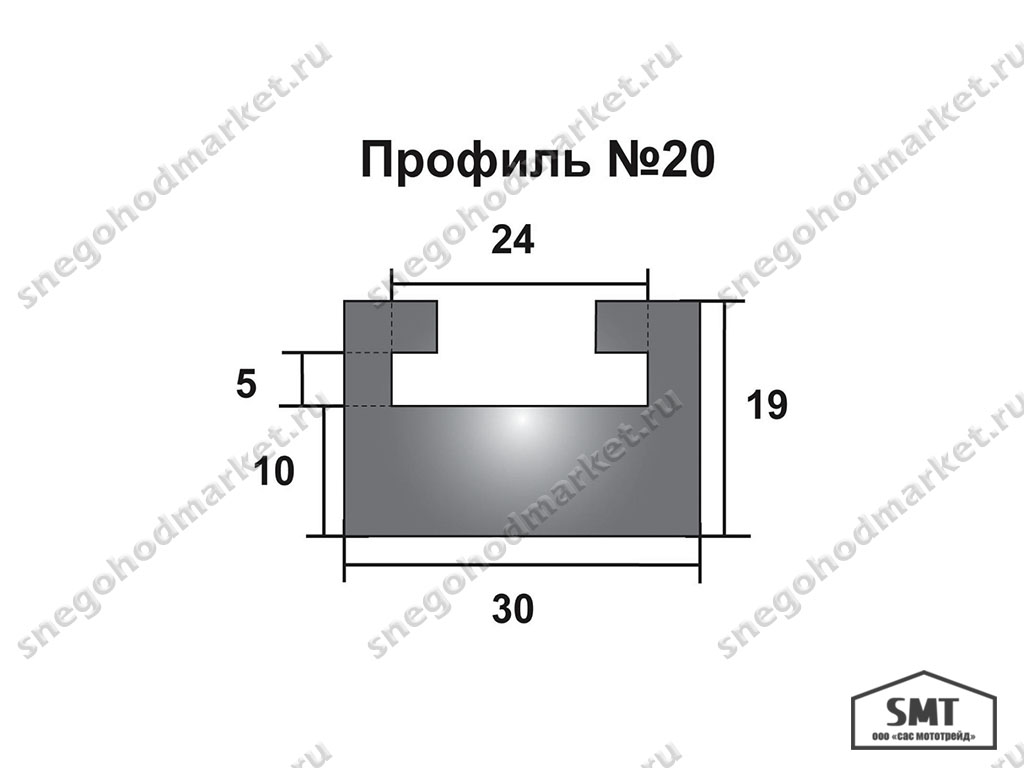 Склизы Yamaha VK3, Pro №20-52.56-2-01+1 графит (Garland, USA)