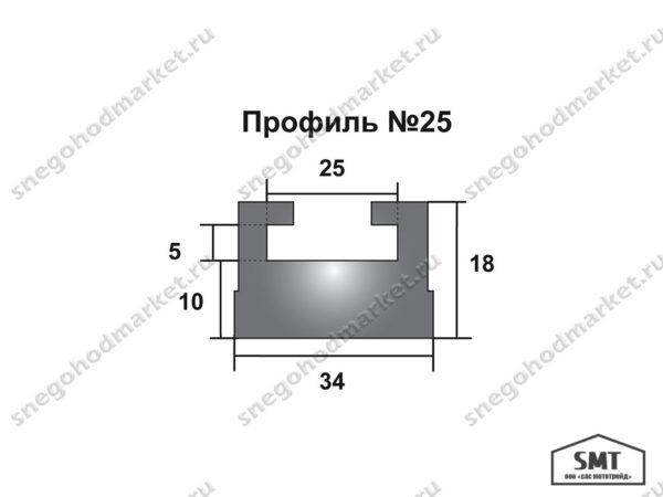 Склизы Yamaha VK4, Pro №25-56.89-3-01-01 (Garland, USA)