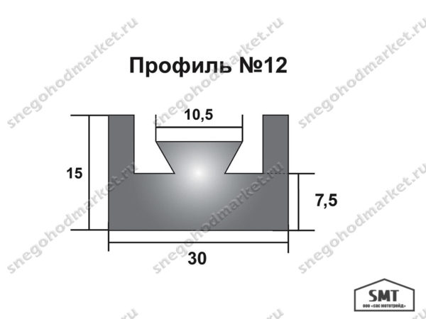 Склизы Yamaha Рысь №12-54.72-1-01-01 (Garland, USA)
