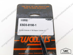 Коньки лыж Woodys ESD3-8150-1 Ski-Doo Extender Trail 3 Series Runner 4 60 Degree Carbide
