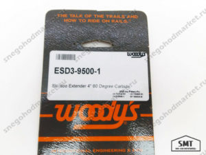 Коньки лыж Woodys ESD3-9500-1 Ski-Doo Extender Trail 3 Series Runner 4 60 Degree Carbide