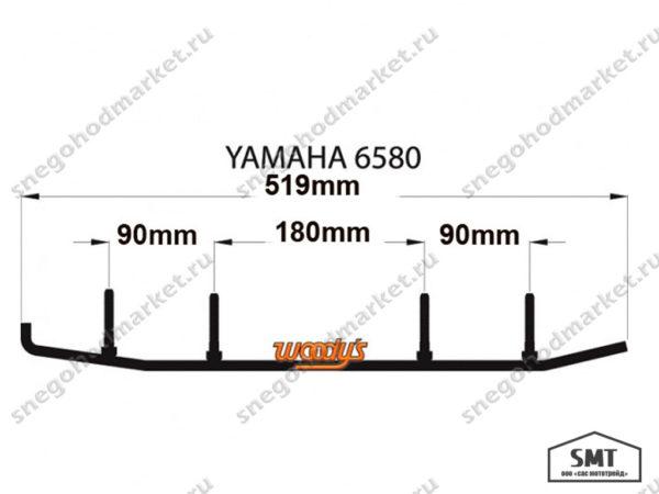 Коньки лыж Woodys EYV3-6580-1 Yamaha