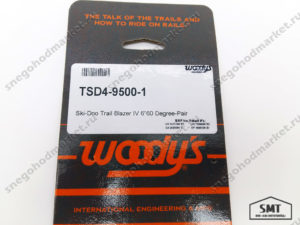 Коньки лыж Woodys TSD4-9500-1 Ski-Doo Trail Blazer 4 Series Runner 6 60 Degree Carbide