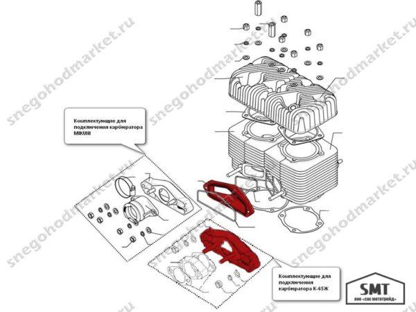 Переходник (комплект) для К-65Ж схема Буран