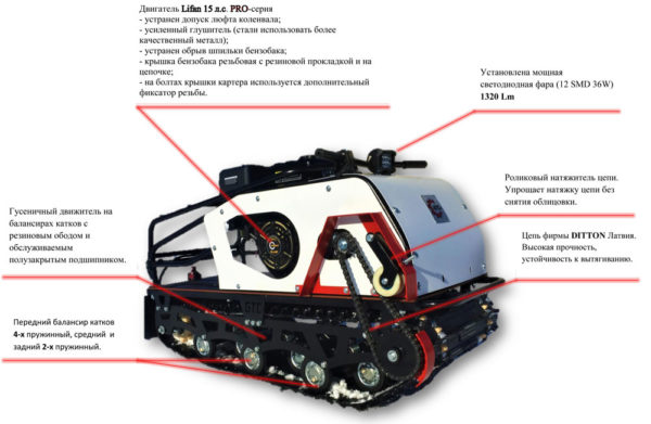 Мотобуксировщик БТС «COMPACT PRO»